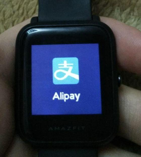 Логотип Алипэй